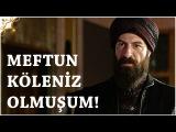 Muhteşem Yüzyıl Kösem - Yeni Sezon 28.Bölüm (58.Bölüm)   Meftun Köleniz Olmuşum!