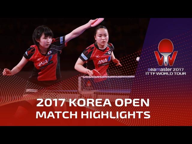 2017 Korea Open Highlights: Mima Ito/Hina Hayata vs Petrissa Solja/Shan Xiaona (Final)