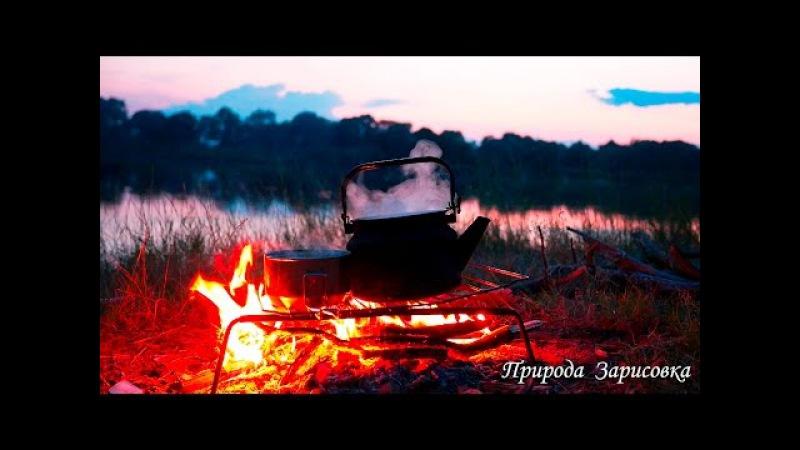 Огонь, Костер, чайник на костре, звуки природы, релакс, медитация, пение птиц, дзе ...