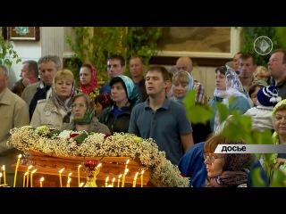 Накануне праздника Святой Троицы в Мирный прибудет Архиепископ Якутский и Ленский Роман