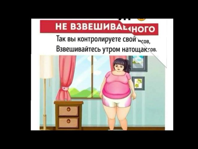 7 причин, почему мы толстеем
