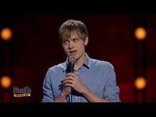 Stand Up Иван Усович - О секс-приложении, имени Нина и людях, которые играют в онлайн-казино