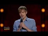 Stand Up: Иван Усович - О секс-приложении, имени Нина и людях, которые играют в онлайн-казино