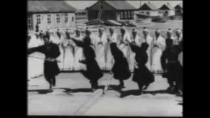 Хозяева степей, калмыцкие танцы в советском кинематографе