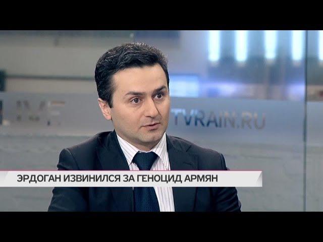 Эрдоган выразил соболезнования но армяне по прежнему не удовлетворены Почему