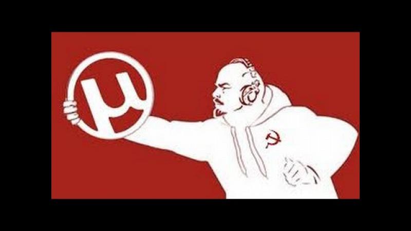 Что такое коммунизм и пролетариат Принципы коммунизма (Энгельс, Маркс) 1847