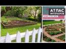 Ограждения для грядок своими руками. Красивый дизайн огорода. Идеи для дачи