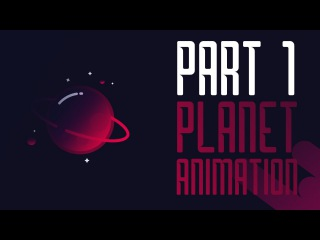 ANIMATED PLANET IN AFTER EFFECTS Part 01 | After Effects Tutorial 2017