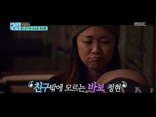 [Secretly Greatly] 은밀하게 위대하게 - Park JeongHyun has warm heart 20170122