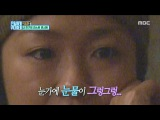 [Secretly Greatly] 은밀하게 위대하게 - Park JeongHyun feel sad for Don Spike 20170122