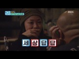 [Secretly Greatly] 은밀하게 위대하게 - Park JeongHyun feel anger for rude girl 20170122