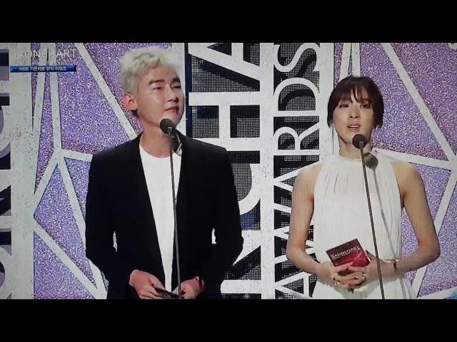 2017 가온차트 K-POP 어워드 살짝 나온 엑소 세훈 , 허지웅