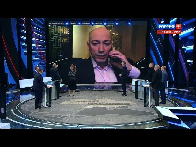 Украинский журналист Гордон: В руководстве Украины много агентов Кремля