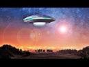 👽 Огни НЛО над Южной Америкой - реальная съемка 2017 HD UFO