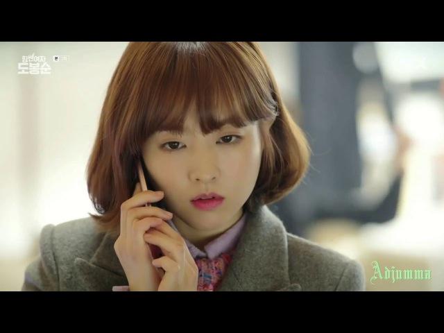 Клип о несбывшейся мечте - Пак Бо Ён, Пак Хён Шик, Ким Джи Су (Силачка До Бон Сун)