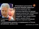 Александр Харчиков Вот ЧУМА