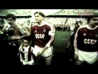 Олег Блохин - Виват Король