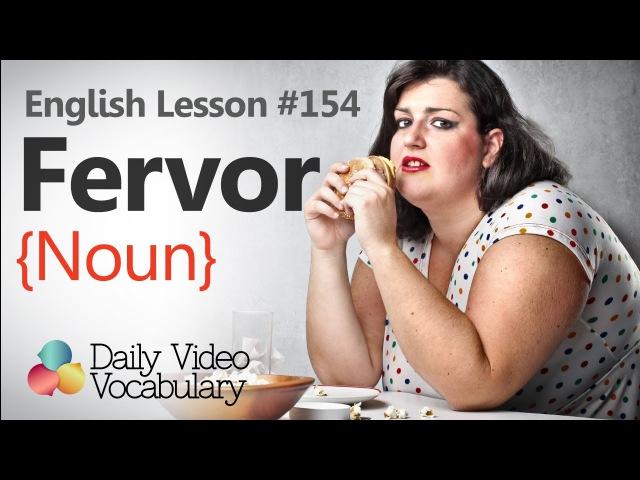 English Lesson 154 - Fervor (Noun) - Learn English Pronunciation Vocabulary.