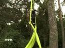 Активный отдых воздушная гимнастика