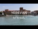 YEREVAN, Armenia: Top sights and attractions of the Pink City (2016)