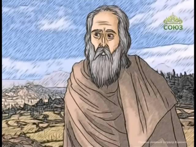Апостолы от 70 ти Ераст,Олимп,Родион,Сосипатр,Куарт и Тертий