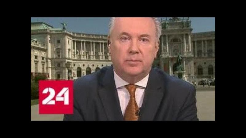 Мнение: Александр Лукашевич о ситуации в Донбассе - Россия 24