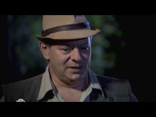 Профиль убийцы. 1 сезон. 1 серия