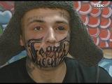 Мода на тату в Красноярске: надписи на лице