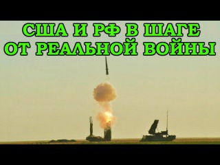 С-300В4 ГАРАНТИРУЕТ: