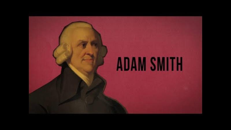 Политическая теория - Адам Смит [The School of Life]