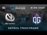 Vici Gaming vs OG, AMD SAPPHIRE Dota PIT, game 2 [Faker, GodHunt]