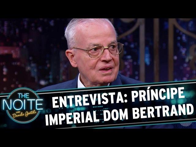 Entrevista com o príncipe imperial Dom Bertrand | The Noite (22/09/17)