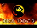 Mortal Kombat X VS Зеленый Змий | GeneralHaos