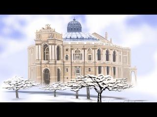 Одесский оперный театр. Зимняя сказка. Компьютерная графика