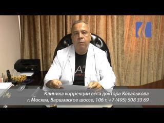 Диетолог Алексей Ковальков. Что нужно сделать, чтобы сжечь два кусочка тортика
