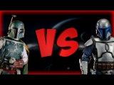 Боба Фетт против Джанго Фетта  Star Wars Versus #2