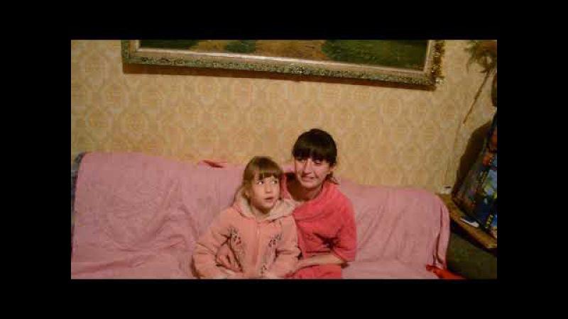 Помощь жительницы Дебальцево Маме с дочкой из общежития Макеевки