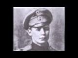 Горшенёв-Есенин-Мне осталась одна забава...