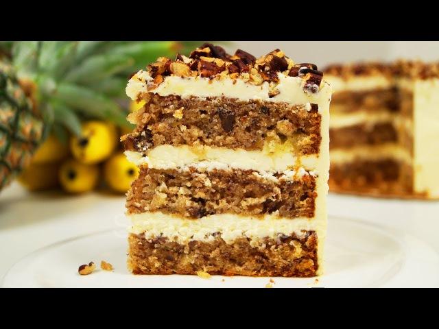 Торт Колибри - самый вкусный рецепт. Американская классика | Hummingbird cake