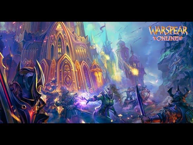 Warspear online | Битва замков. Тест. Часть 1 ( Гильдия Melxi )