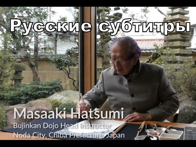 Почему Масааки Хацуми рисует? Дискуссия с грандмастером 13 декабря 2016 г. Русские ...