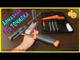 Алмазная ТОЧИЛКА для ножей с Алиэкспресс | Тест станка / приспособления для заточки ножей.
