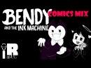 Bendy and The Ink Machine Comics MIX Dub Rus by IBTEAM Бенди забухался