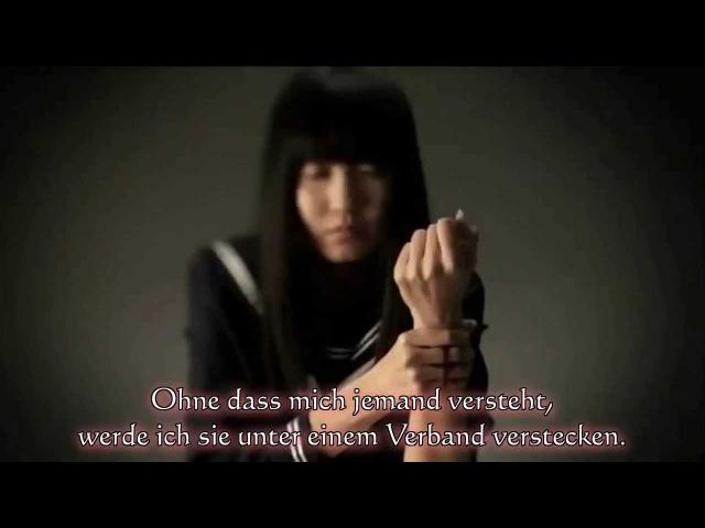 Seishun wa wrist cut - R-shitei (german subs)