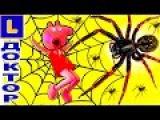СВИНКУ ПЕППУ укусил паук. Играем в доктора.  УКОЛ В ПОПУ. Новые серии. Peppa Pig. Play doctor