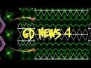 Последний уровень от Krazyman50!? Rampage проверил Quantum Processing! | Geometry Dash News #4