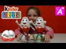 КИНДЕР СЮРПРИЗ Новогодние яйца и КИНДЕРИНО распаковка игрушек unboxing KINDER SURPRISE EGGS