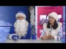 Дід Мороз та Снігуронька в ЛОТ Наживо