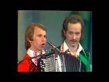 Песняры    Вологда 1976