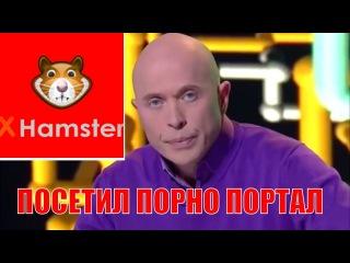 Сергей Дружко - порно сайт xhamster